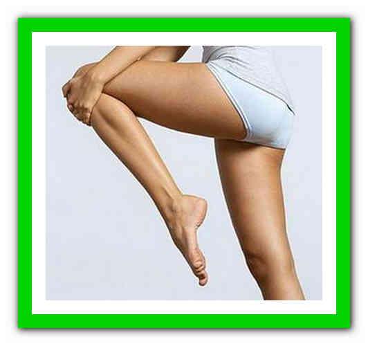 Похудеть области ног