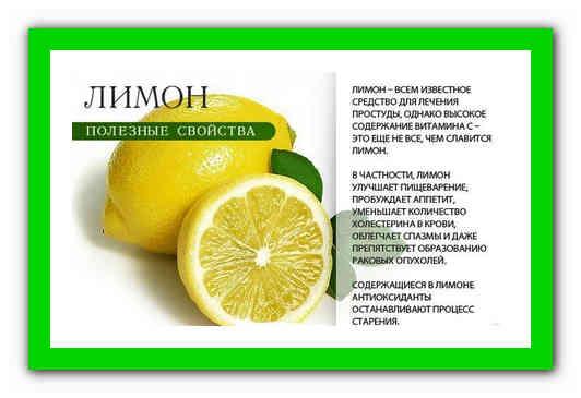 Лимоны При Похудении Отзывы. Лимонная диета для похудения — минус 5 кг за 2 дня, меню на 3 и 14 дней, отзывы и результаты